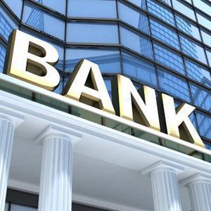 Банки Вили