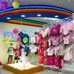 Детские магазины Вили