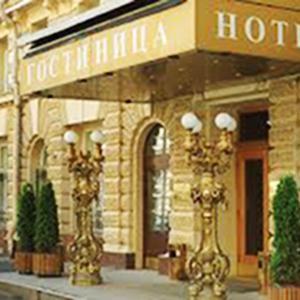 Гостиницы Вили