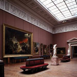 Музеи Вили