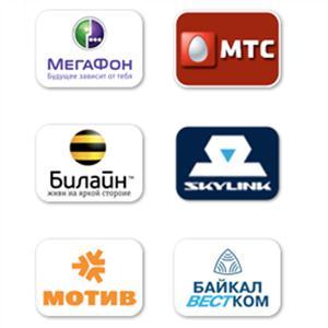 Операторы сотовой связи Вили