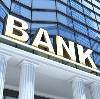 Банки в Виле