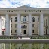 Дворцы и дома культуры в Виле