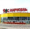 Гипермаркеты в Виле