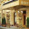 Гостиницы в Виле