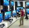Магазины электроники в Виле