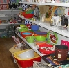 Магазины хозтоваров в Виле