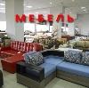 Магазины мебели в Виле