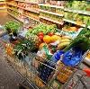 Магазины продуктов в Виле
