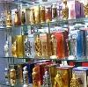 Парфюмерные магазины в Виле