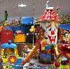 Развлекательные центры в Виле
