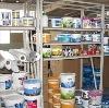 Строительные магазины в Виле