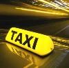 Такси в Виле