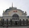 Железнодорожные вокзалы в Виле