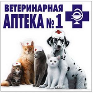 Ветеринарные аптеки Вили