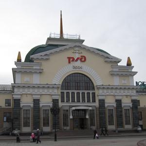 Железнодорожные вокзалы Вили