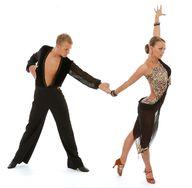Хореографическая студия Дарина - иконка «танцы» в Виле